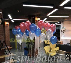 Acıbadem Uçan Balon Satışı / 0216: 567 81 14