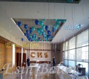 Kuzguncuk Uçan Balon Satışı / 0216:  567 81 14
